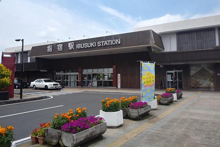 指宿駅の改札口を出られて、